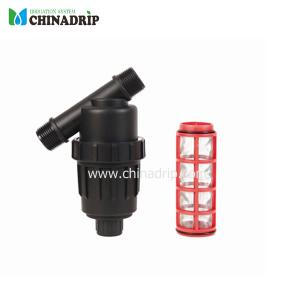 mini screen plastic water filter bsp thread