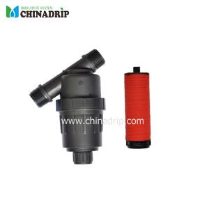 mini disc plastic water filter npt thread